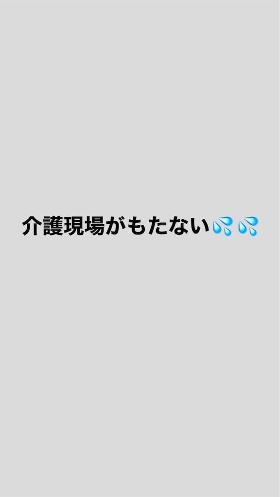 f:id:tk6816:20191202131123j:image