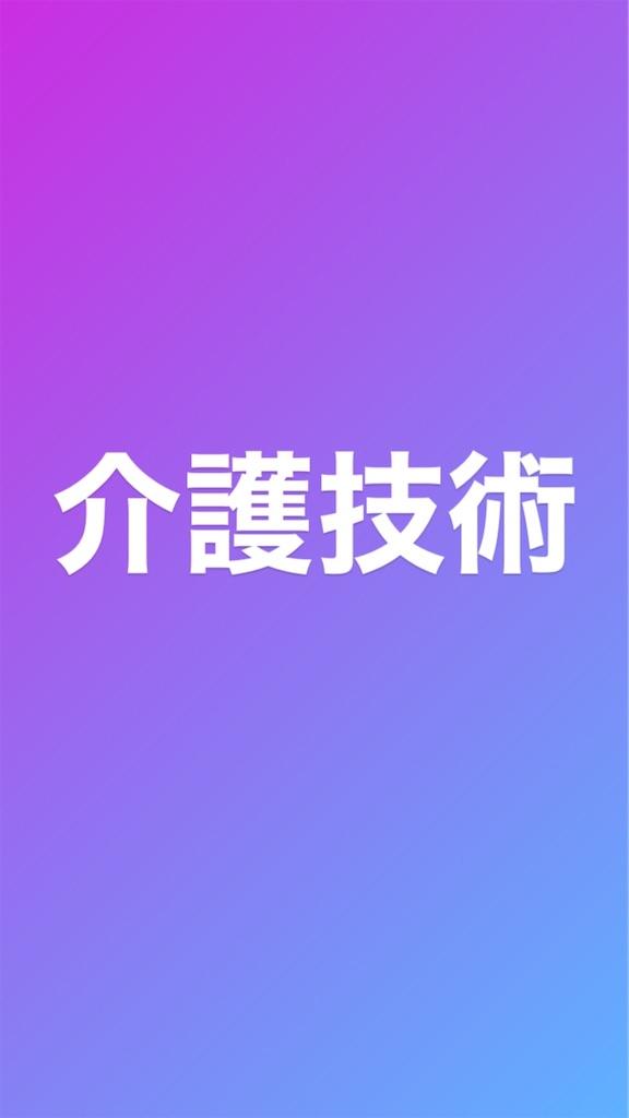 f:id:tk6816:20191203120517j:image