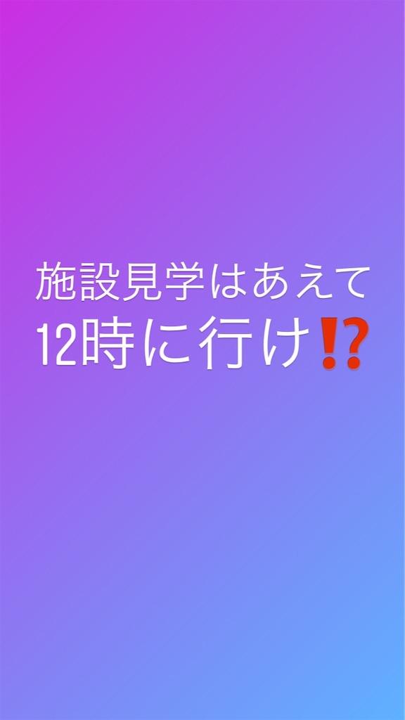 f:id:tk6816:20191205230726j:image