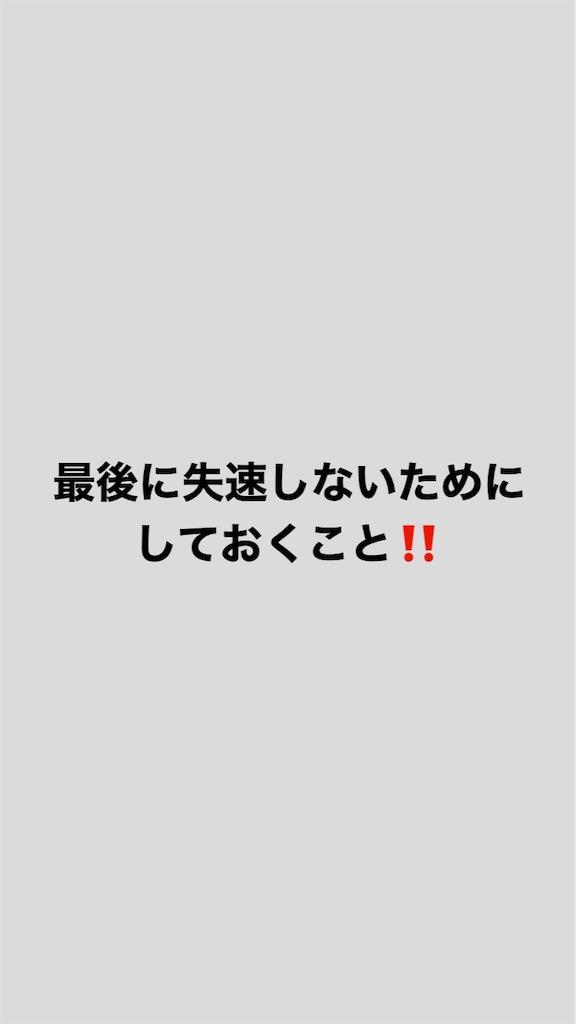 f:id:tk6816:20191208202640j:image