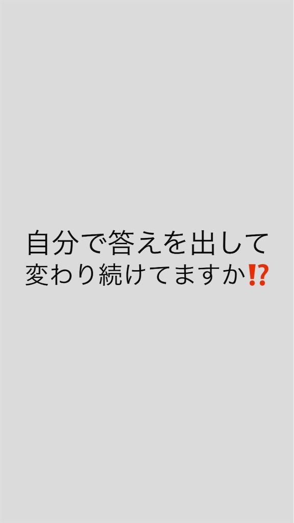 f:id:tk6816:20191214163438j:image