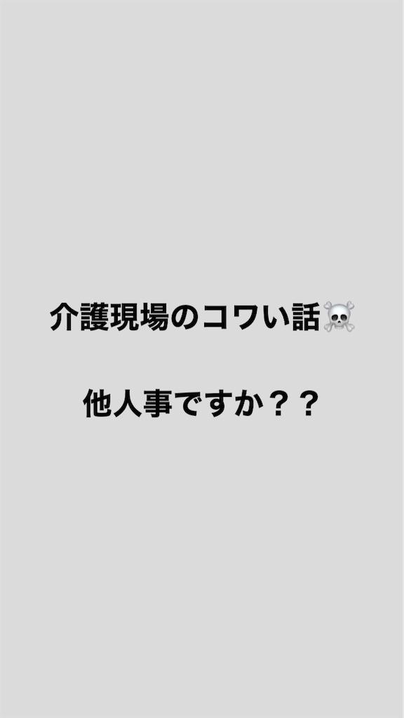 f:id:tk6816:20191220155829j:image