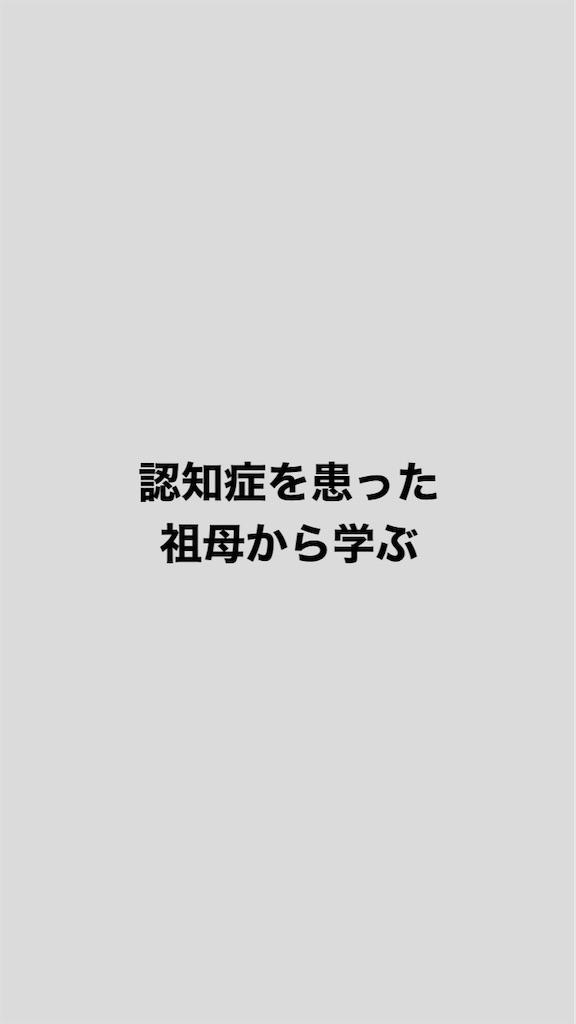 f:id:tk6816:20200103120807j:image