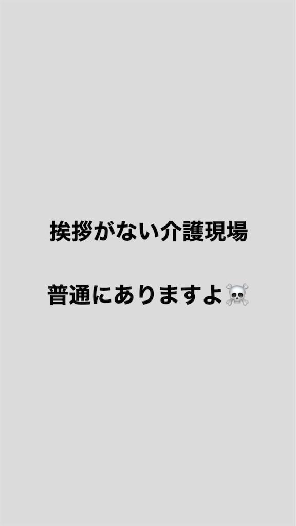 f:id:tk6816:20200112121835j:image