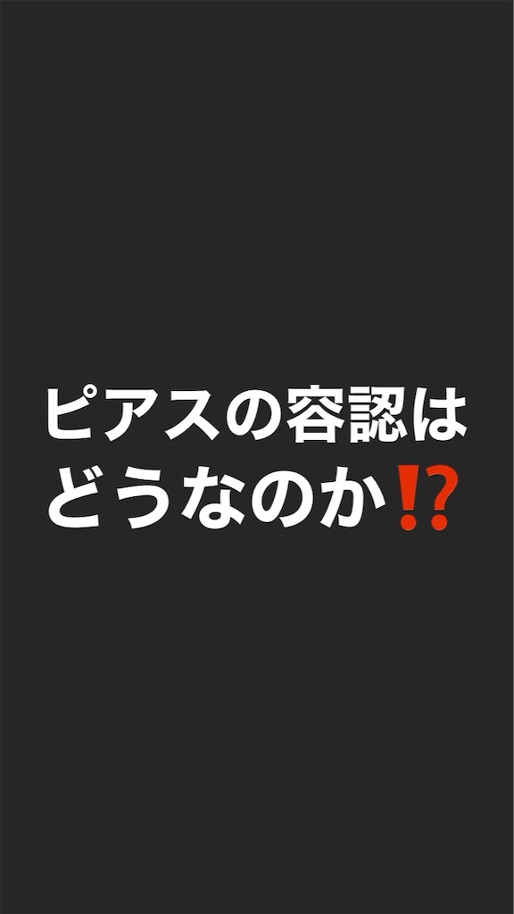 f:id:tk6816:20200112162506j:image