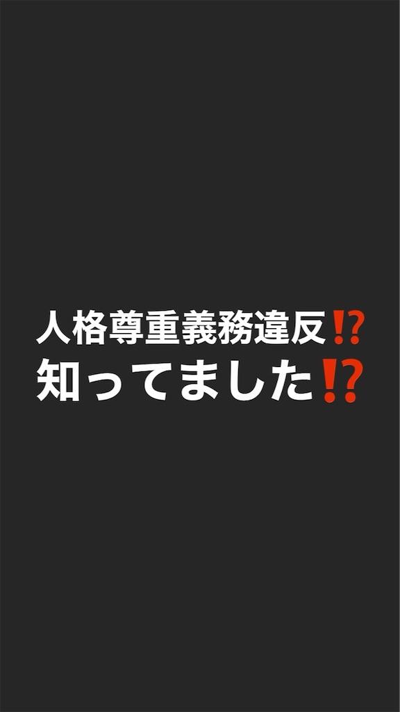 f:id:tk6816:20200114185523j:image