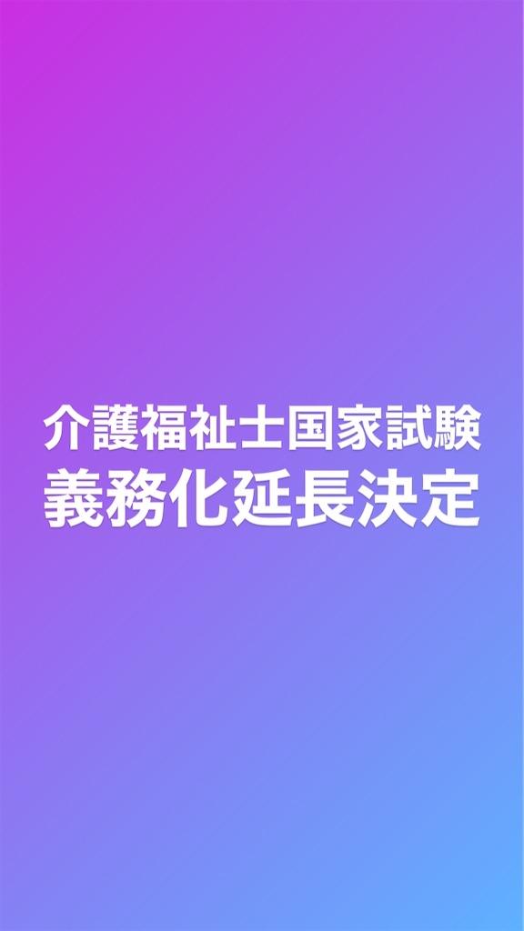 f:id:tk6816:20200122080533j:image