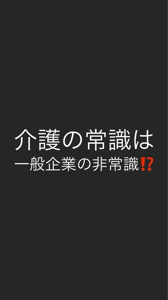f:id:tk6816:20200122080757j:image