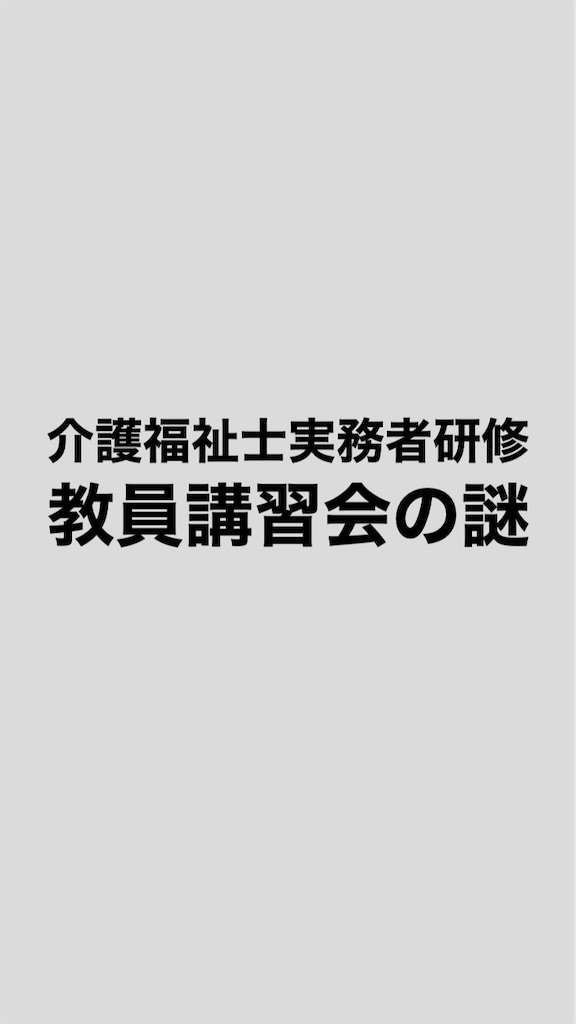 f:id:tk6816:20200123211840j:image