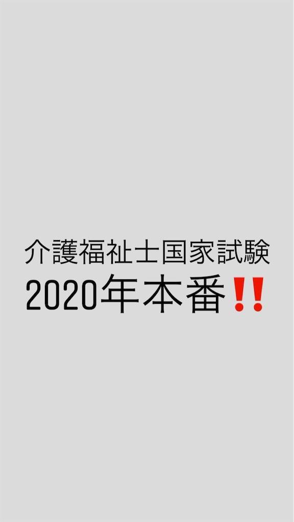 f:id:tk6816:20200126224019j:image