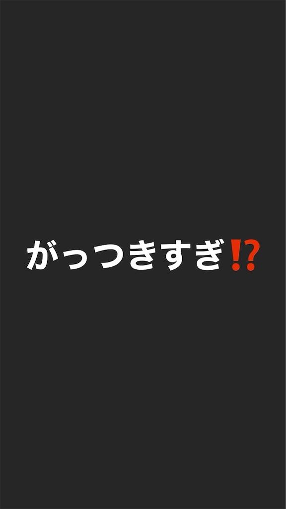 f:id:tk6816:20200128163436j:image