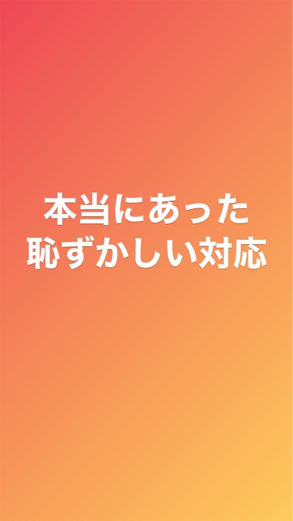 f:id:tk6816:20200204203814j:image