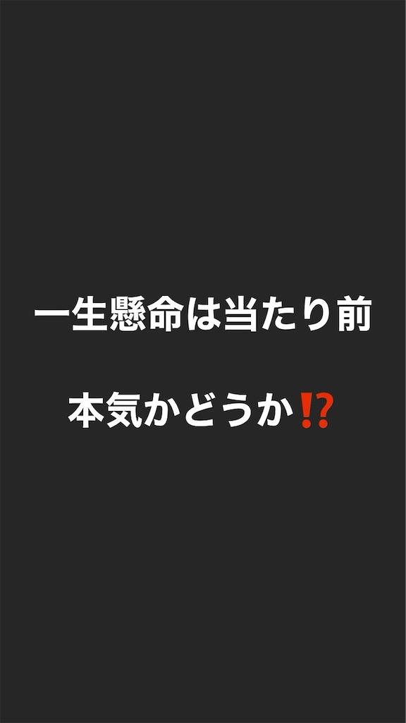 f:id:tk6816:20200205073820j:image