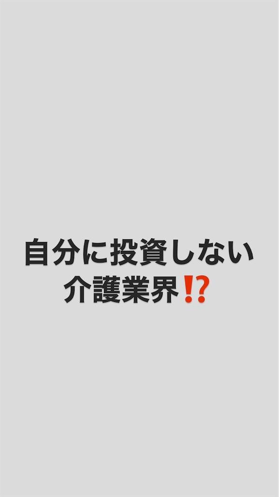 f:id:tk6816:20200206102128j:image