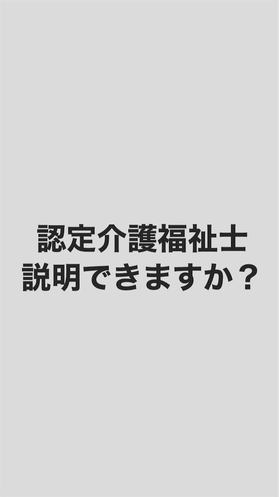 f:id:tk6816:20200209102354j:image