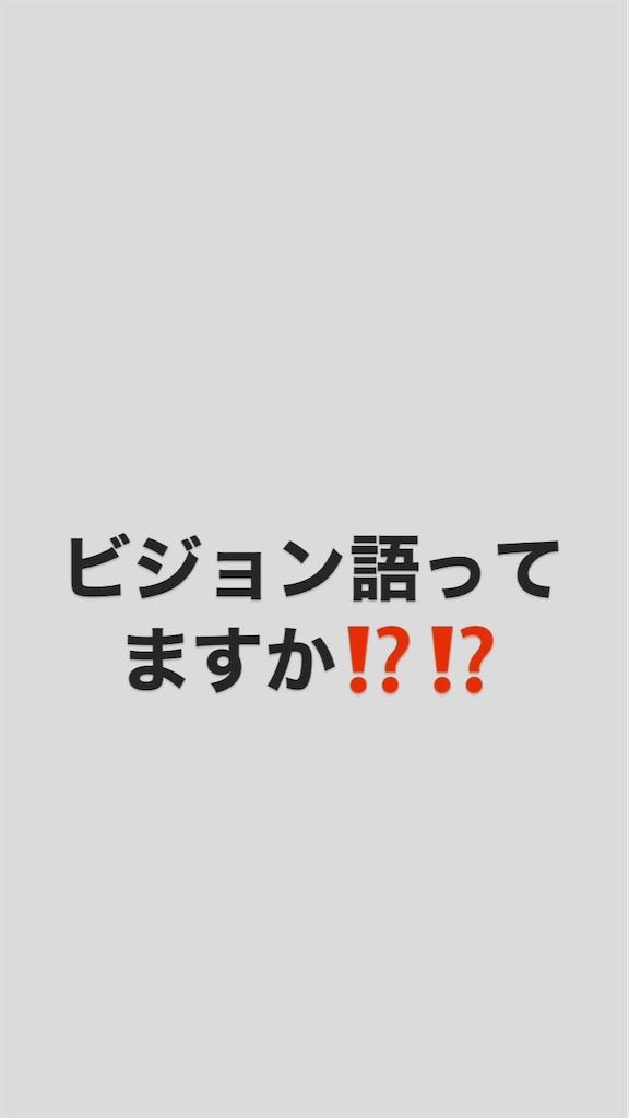 f:id:tk6816:20200210062537j:image
