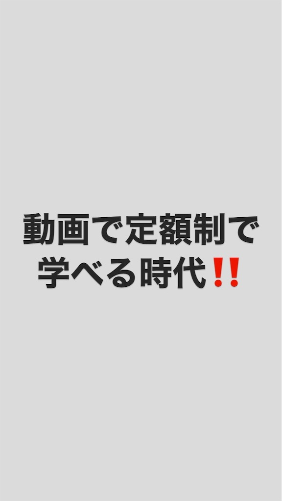 f:id:tk6816:20200211074526j:image