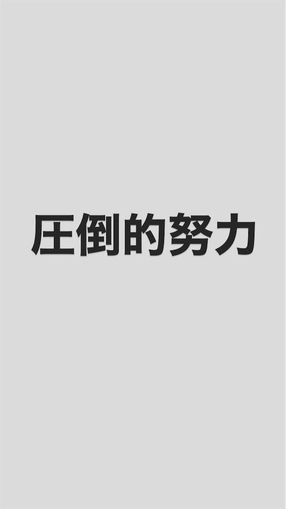 f:id:tk6816:20200215083528j:image