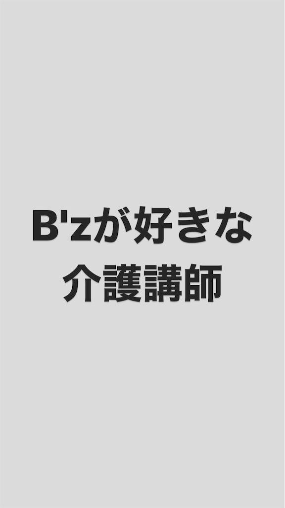 f:id:tk6816:20200217080240j:image