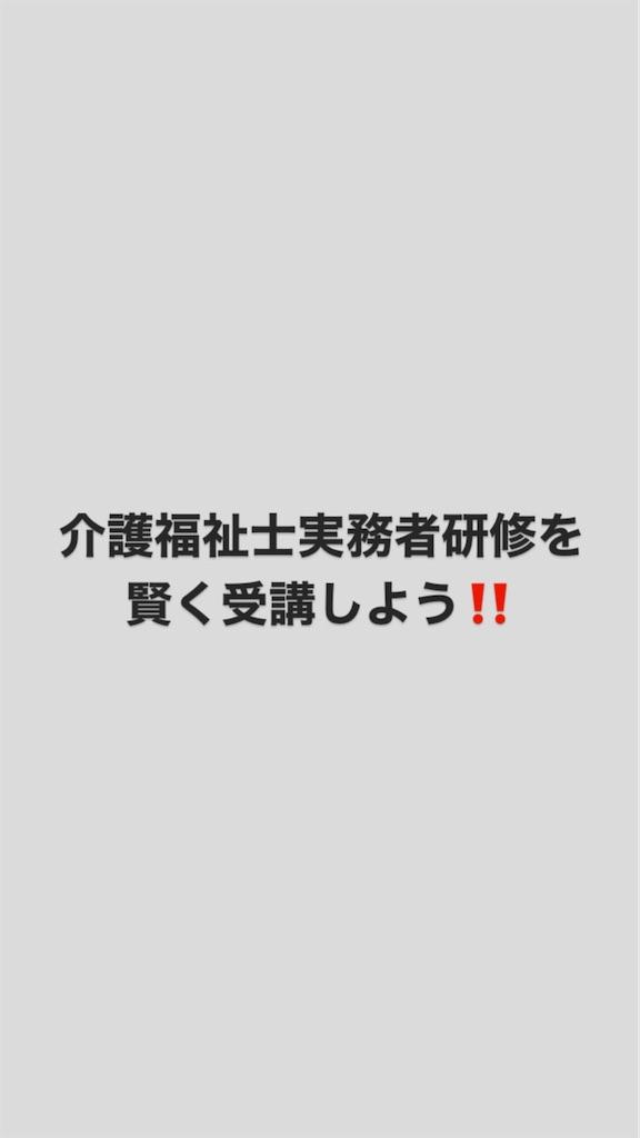 f:id:tk6816:20200217152222j:image