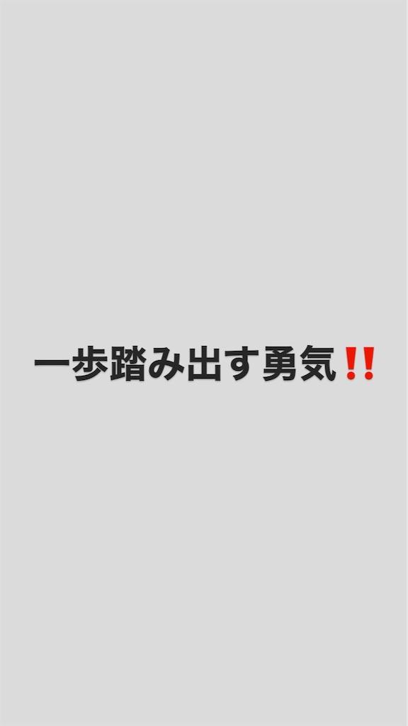 f:id:tk6816:20200217162938j:image