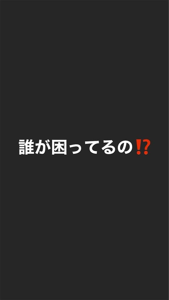 f:id:tk6816:20200221065811j:image