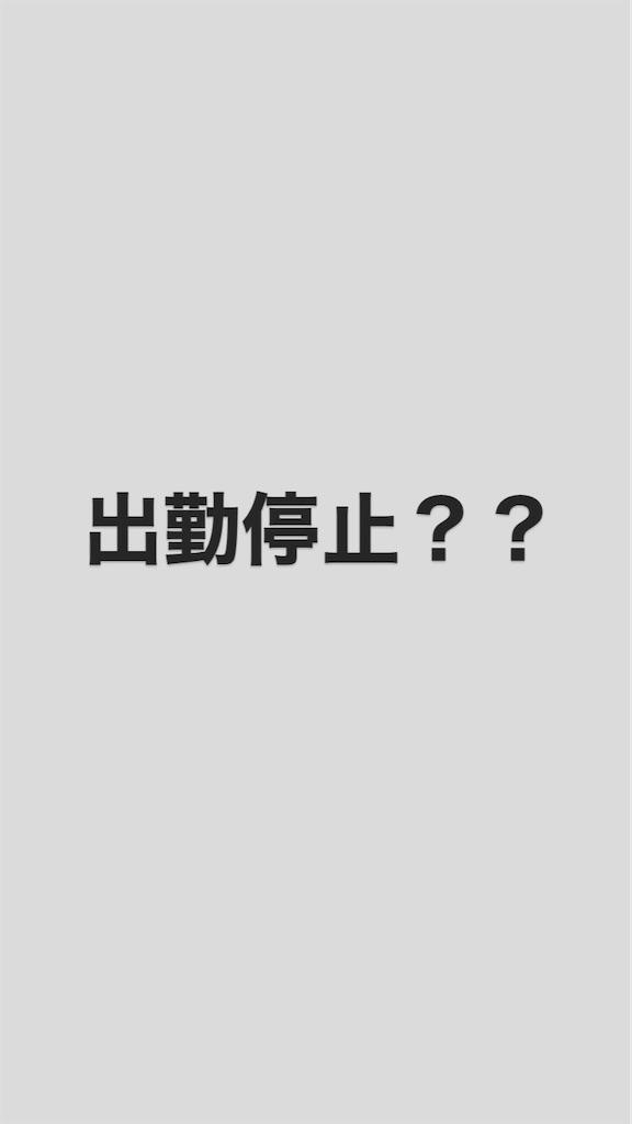 f:id:tk6816:20200226125024j:image