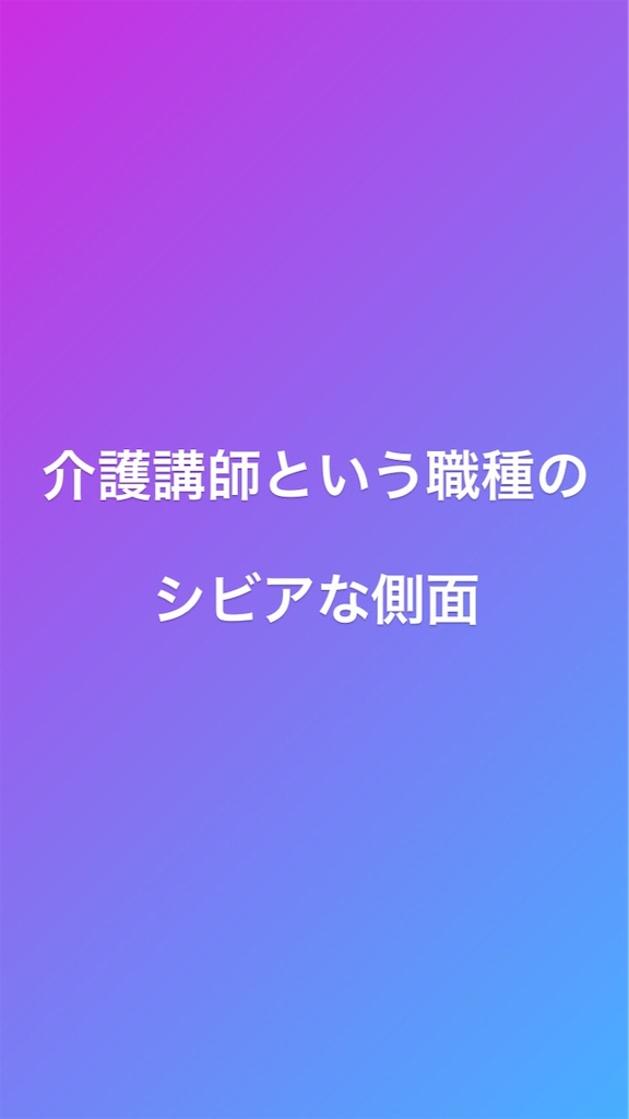 f:id:tk6816:20200305121622j:image