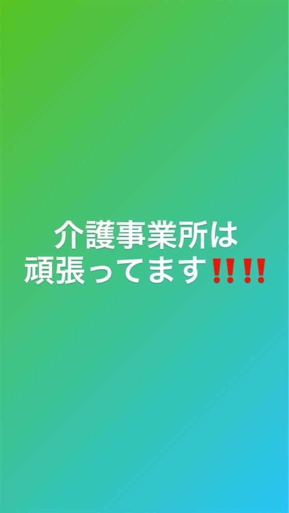 f:id:tk6816:20200319194929j:image