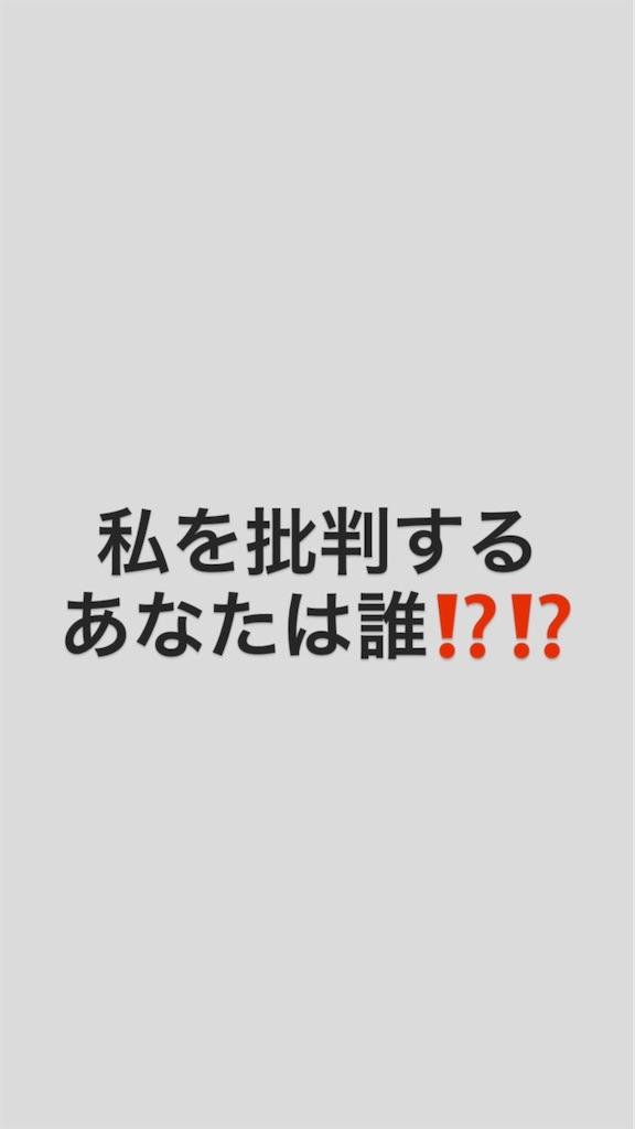 f:id:tk6816:20200323011521j:image