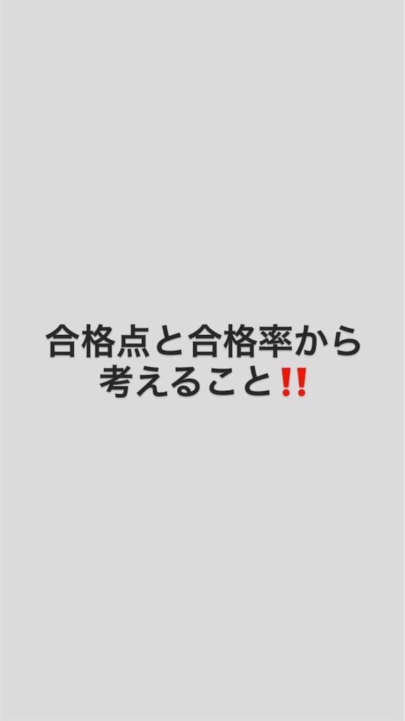 f:id:tk6816:20200326000206j:image
