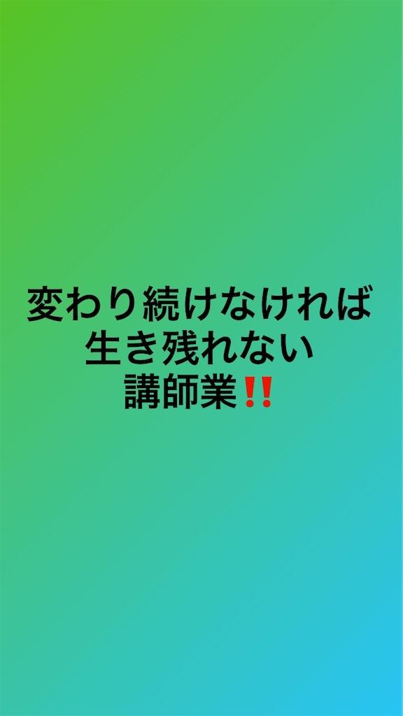 f:id:tk6816:20200329064816j:image
