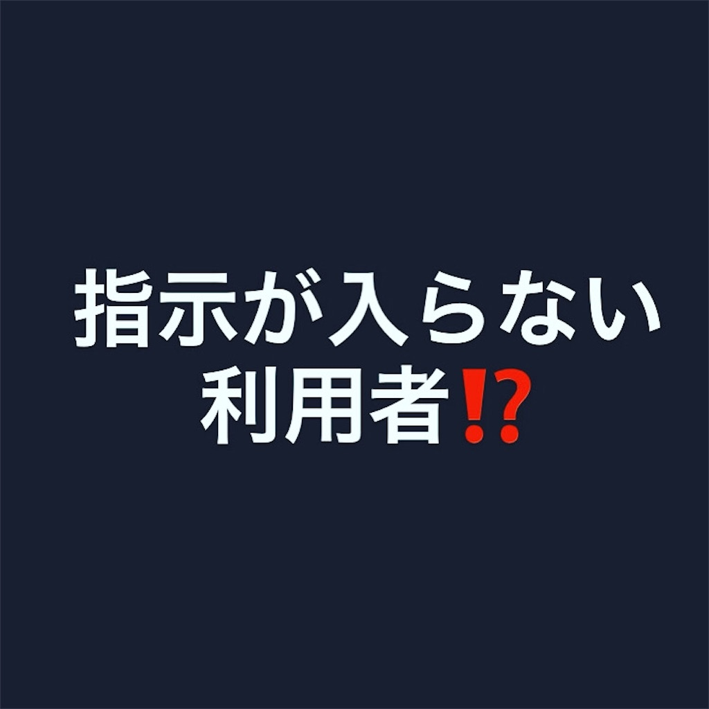 f:id:tk6816:20200329065228j:image