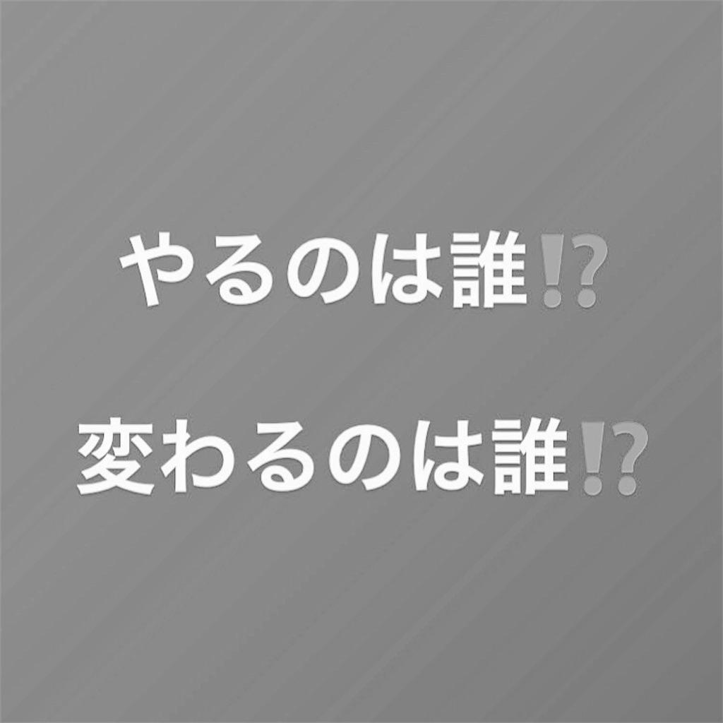 f:id:tk6816:20200331081838j:image
