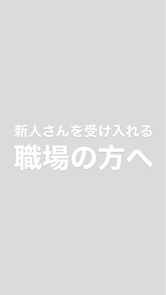 f:id:tk6816:20200401235742j:image