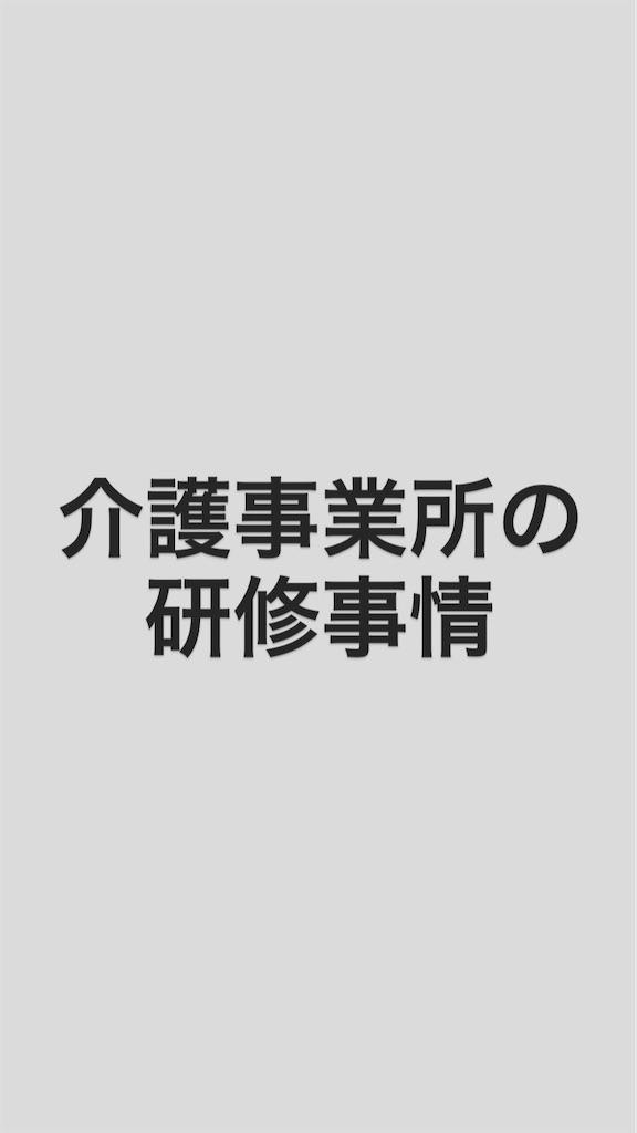 f:id:tk6816:20200413173541j:image