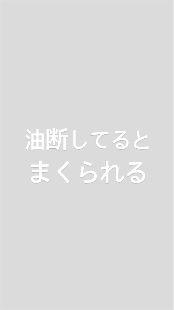 f:id:tk6816:20200613164237j:image