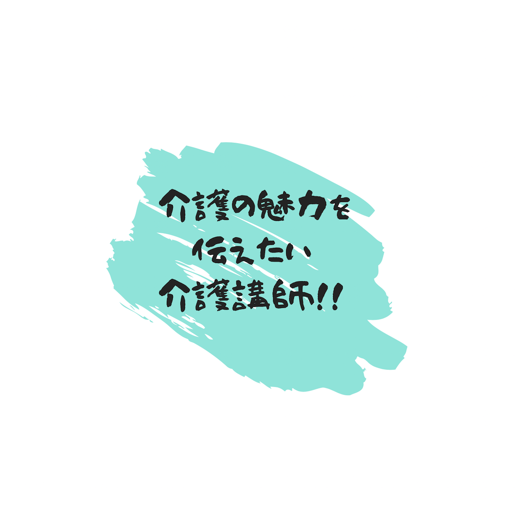 f:id:tk6816:20210218160255p:image
