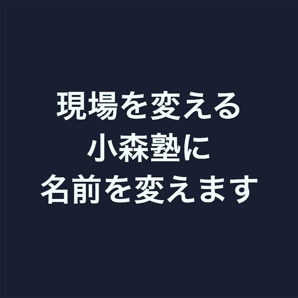f:id:tk6816:20210918150423j:image
