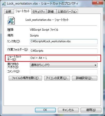 f:id:tk78:20110704015636j:image