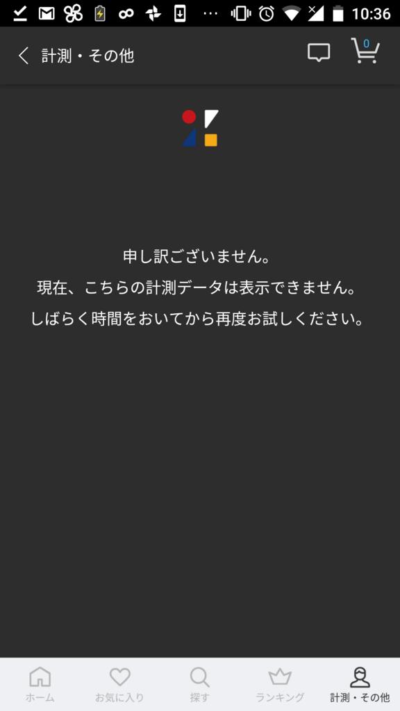 f:id:tk_4dd:20180708111554p:plain