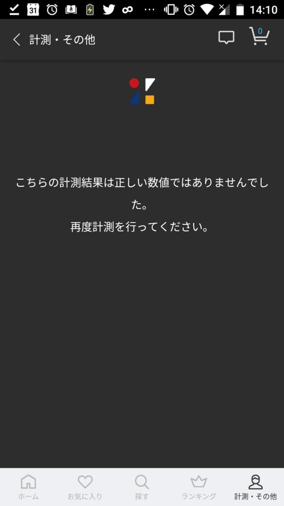f:id:tk_4dd:20180716134002p:plain