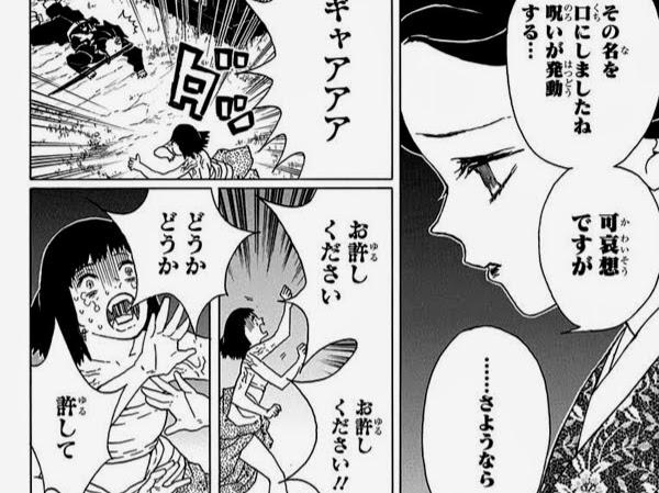 考察 呪 鬼 daftar tweet◯◯の主役は我々だ!@グッズ通販11/14(土)14時~一般販売