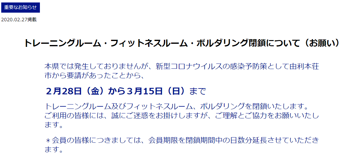 f:id:tk_thunder:20200228125248p:plain