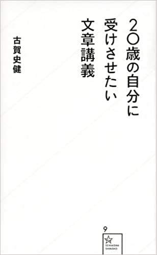 f:id:tk_writing:20210713021216j:plain