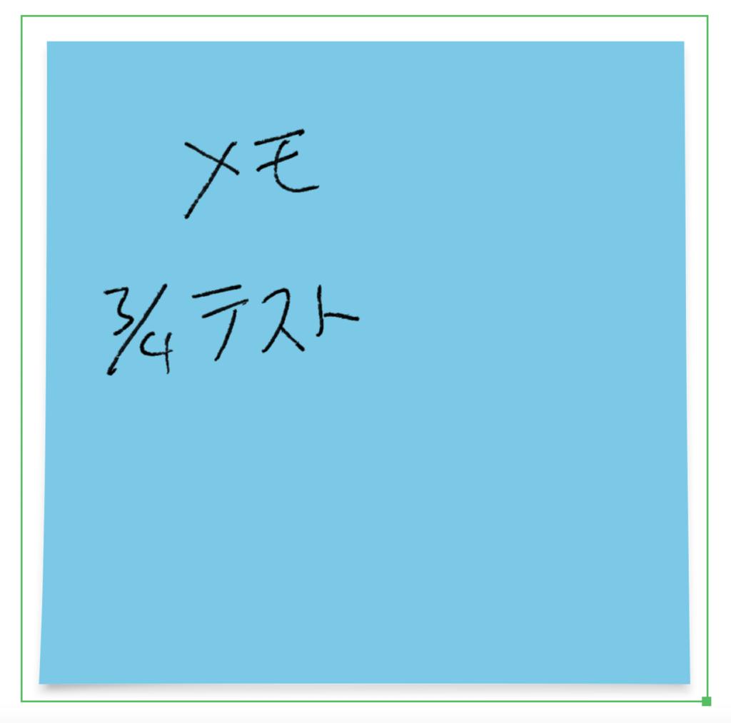 f:id:tkan1111:20180816095139p:plain