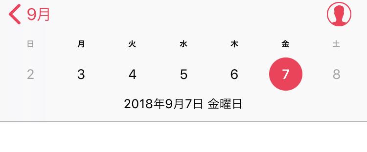 f:id:tkan1111:20180907172626j:plain