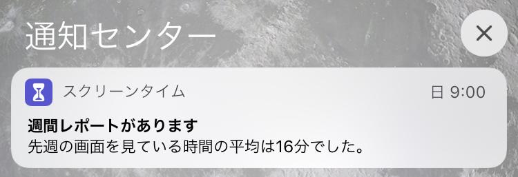 f:id:tkan1111:20180912195016j:plain