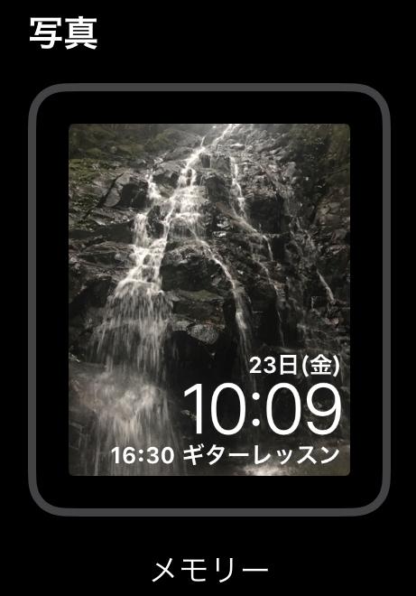 f:id:tkan1111:20180919114523j:plain