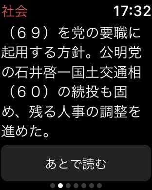 f:id:tkan1111:20181001173358j:plain